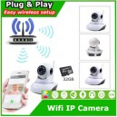 Wi-Fi IP Camera Package